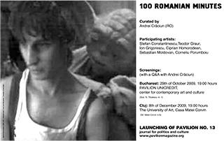 f--100-romanesti